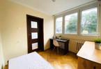 Morizon WP ogłoszenia | Mieszkanie na sprzedaż, Wrocław Huby, 45 m² | 4279