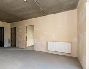 Mieszkanie na sprzedaż, Kraków Prądnik Biały, 39 m²