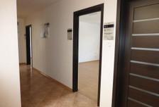 Biuro do wynajęcia, Radom Osiedle XV-lecia, 80 m²