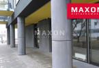 Morizon WP ogłoszenia | Lokal handlowy do wynajęcia, Warszawa Mokotów, 113 m² | 3981