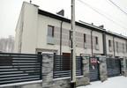 Dom na sprzedaż, Kobyłka Przyjacielska, 180 m² | Morizon.pl | 3312 nr5