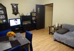 Morizon WP ogłoszenia | Mieszkanie na sprzedaż, Łódź Piastów-Kurak, 45 m² | 2284