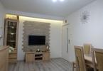 Morizon WP ogłoszenia | Mieszkanie na sprzedaż, Łódź Dąbrowa, 40 m² | 7386