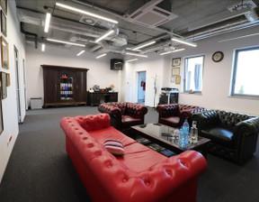 Biuro do wynajęcia, Rzeszów, 100 m²