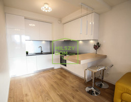 Morizon WP ogłoszenia | Mieszkanie na sprzedaż, Kraków Prądnik Czerwony, 42 m² | 5094