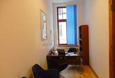 Biuro do wynajęcia, Nowy Sącz Jagiellońska, 70 m²