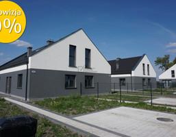 Morizon WP ogłoszenia   Dom na sprzedaż, Żerniki Wrocławskie strzelinska, 74 m²   5421