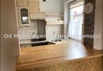 Morizon WP ogłoszenia | Mieszkanie na sprzedaż, Ząbki, 42 m² | 7812