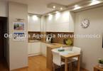 Morizon WP ogłoszenia | Mieszkanie na sprzedaż, Warszawa Ursynów, 62 m² | 6875
