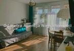 Morizon WP ogłoszenia | Mieszkanie na sprzedaż, Warszawa Ursynów, 54 m² | 9825