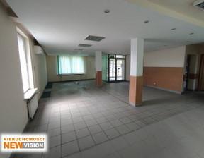 Biuro do wynajęcia, Dąbrowa Górnicza Reden, 238 m²