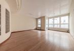 Morizon WP ogłoszenia | Mieszkanie do wynajęcia, Warszawa Śródmieście, 110 m² | 8574