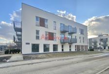 Mieszkanie na sprzedaż, Warszawa Białołęka, 53 m²