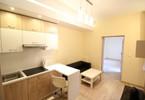 Morizon WP ogłoszenia | Mieszkanie na sprzedaż, Kraków Stare Miasto (historyczne), 40 m² | 6288