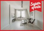 Morizon WP ogłoszenia | Mieszkanie na sprzedaż, Wrocław Krzyki, 84 m² | 5426
