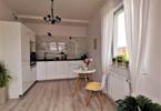 Morizon WP ogłoszenia | Mieszkanie na sprzedaż, Wrocław Krzyki, 44 m² | 1579