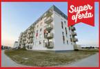 Morizon WP ogłoszenia | Mieszkanie na sprzedaż, Wrocław Psie Pole, 65 m² | 7696