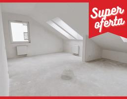 Morizon WP ogłoszenia | Mieszkanie na sprzedaż, Wrocław Krzyki, 44 m² | 6694