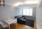 Morizon WP ogłoszenia | Mieszkanie na sprzedaż, Kraków Os. Wysokie, 45 m² | 1367
