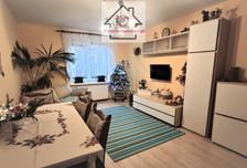 Mieszkanie na sprzedaż, Łódź Widzew, 67 m²