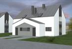 Morizon WP ogłoszenia | Dom na sprzedaż, Siekierki Wielkie Bursztynowa, 103 m² | 0151