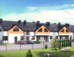 Morizon WP ogłoszenia | Dom na sprzedaż, Grodzisk Mazowiecki, 95 m² | 0069