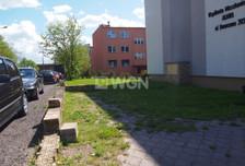 Działka na sprzedaż, Gaworzyce Dworcowa, 227 m²