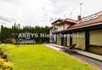 Morizon WP ogłoszenia | Dom na sprzedaż, Warszawa Wilanów, 270 m² | 2657