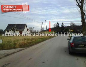 Działka na sprzedaż, Nowa Wieś Lęborska, 7563 m²