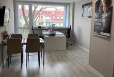 Biuro do wynajęcia, Wrocław Muchobór Wielki, 51 m²