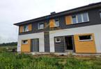 Morizon WP ogłoszenia   Dom na sprzedaż, Szczęsne, 126 m²   4331