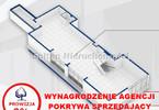 Morizon WP ogłoszenia | Lokal do wynajęcia, Warszawa Siekierki, 281 m² | 7827