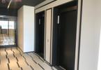 Morizon WP ogłoszenia | Mieszkanie na sprzedaż, Warszawa Mokotów, 35 m² | 5852