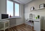 Morizon WP ogłoszenia | Mieszkanie na sprzedaż, Warszawa Mokotów, 39 m² | 7216