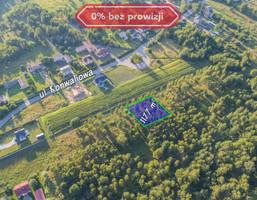 Morizon WP ogłoszenia   Działka na sprzedaż, Sobuczyna, 1177 m²   6991