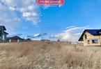 Morizon WP ogłoszenia | Działka na sprzedaż, Biskupice Szkolna, 2390 m² | 2859