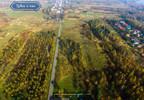 Działka na sprzedaż, Kuźnica Stara Kuźnica-Folwark, 1344 m² | Morizon.pl | 6690 nr8