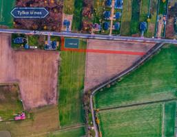 Morizon WP ogłoszenia   Działka na sprzedaż, Łochynia Słoneczna, 1250 m²   2715