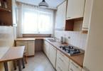 Morizon WP ogłoszenia | Mieszkanie na sprzedaż, Warszawa Wola, 45 m² | 1130