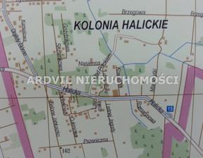 Działka na sprzedaż, Białystok Dojlidy Górne, 1028 m²