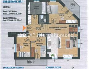 Mieszkanie na sprzedaż, Białystok Antoniuk, 78 m²