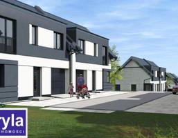 Morizon WP ogłoszenia | Dom na sprzedaż, Michałowice, 154 m² | 7116