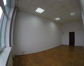 Biuro do wynajęcia, Łódź Stare Polesie, 23 m²