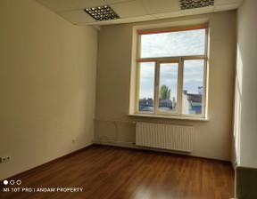 Biuro do wynajęcia, Łódź Stare Polesie, 20 m²