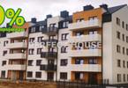 Morizon WP ogłoszenia | Mieszkanie na sprzedaż, Poznań Naramowice, 85 m² | 7629
