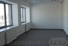 Biuro do wynajęcia, Dębica Głowackiego 0/1.M., 35 m²