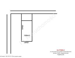 Morizon WP ogłoszenia | Działka na sprzedaż, Grodzisk Mazowiecki, 1000 m² | 1312