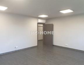 Biuro do wynajęcia, Katowice Zawodzie, 32 m²
