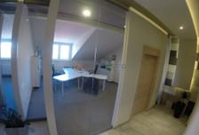 Biuro do wynajęcia, Rzeszów Nowe Miasto, 86 m²