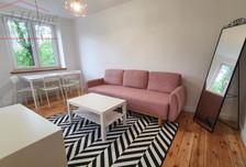 Mieszkanie do wynajęcia, Wrocław Księże Małe, 48 m²